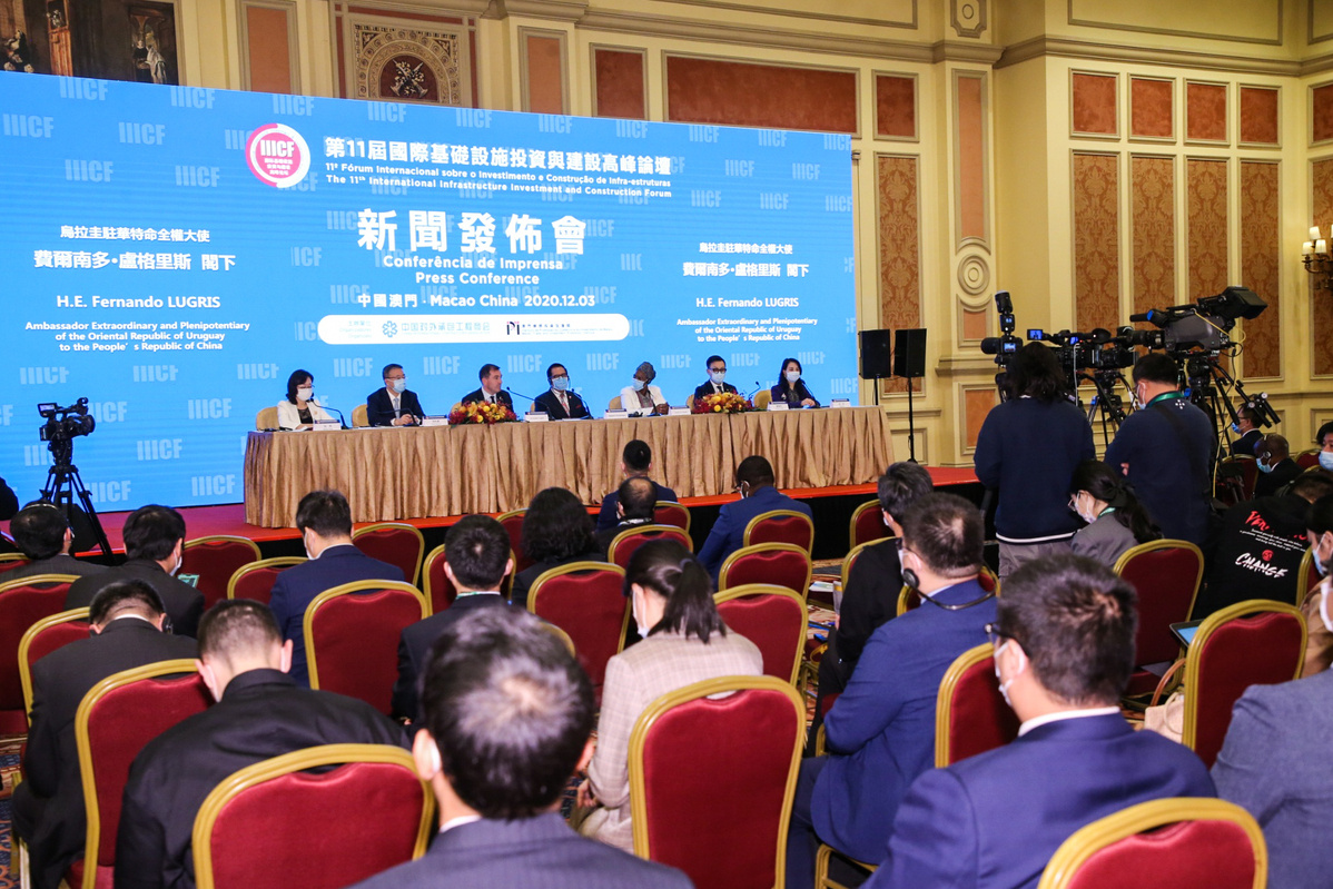 BRI holds promise for post-pandemic infrastructure cooperation, forum hears