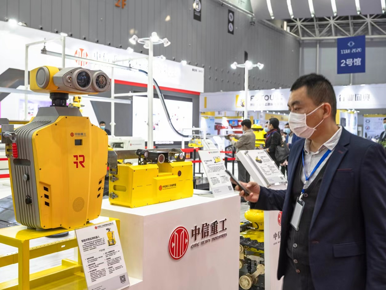 International Intelligent Robot Expo held in South China's Guangdong