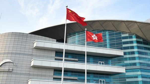 Hong Kong holds symposium to mark national Constitution Day