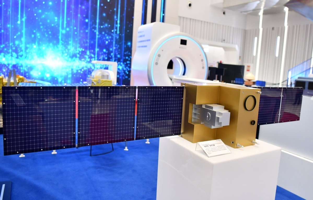 Chinese scientists achieve quantum computational advantage