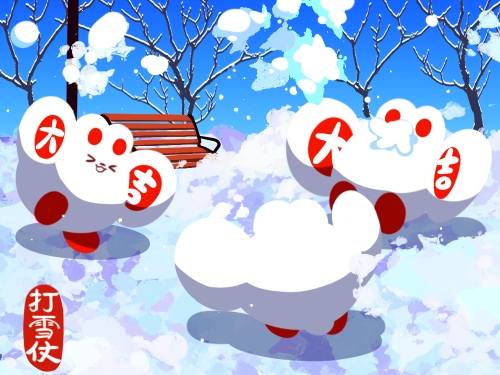 Chinese Solar Terms: Major Snow