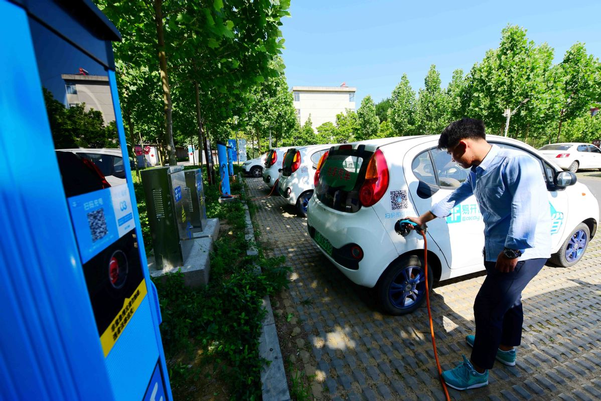 New energy car market set for strong momentum in 2021