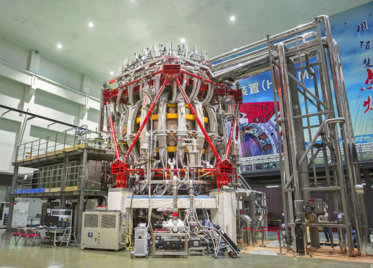 China commissions new-generation 'artificial sun'