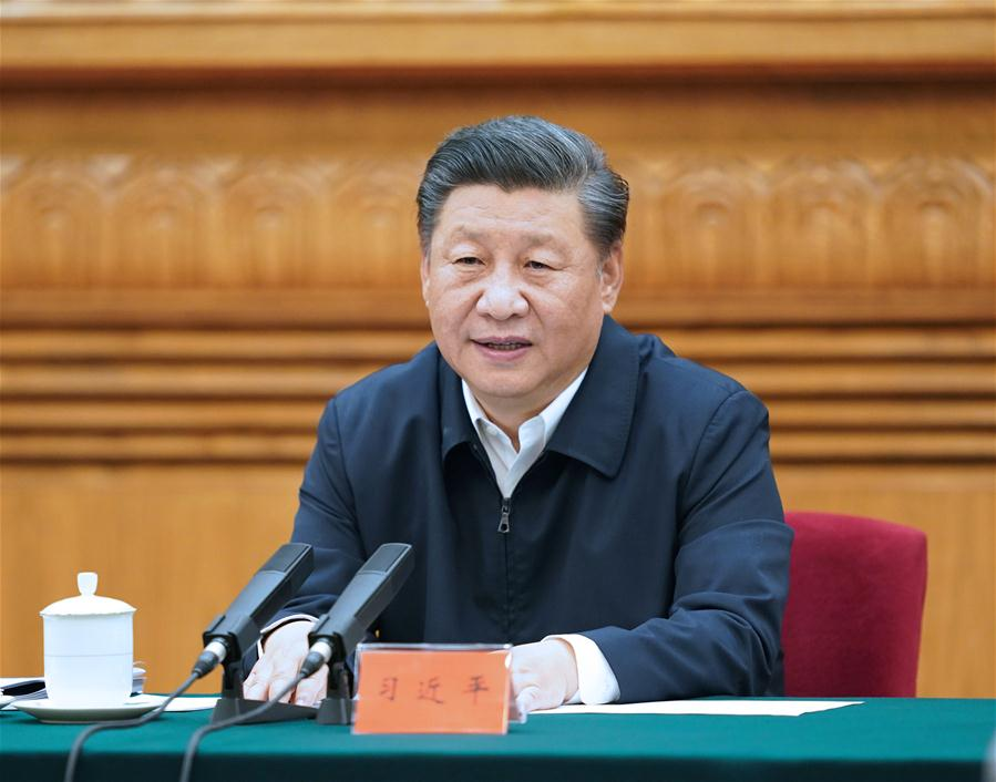 Meeting Xi presided over calls for efforts to consolidate achievements of poverty alleviation