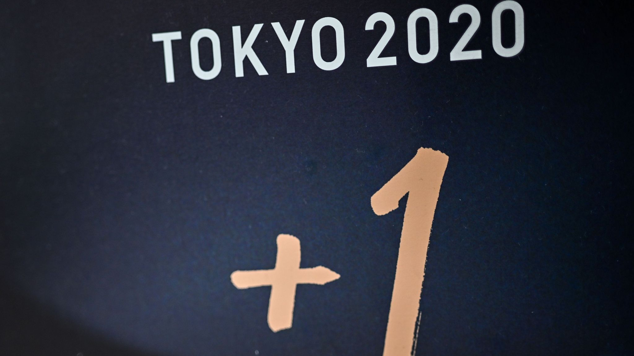 If you're an athlete for Tokyo Olympics, here's what you need to know