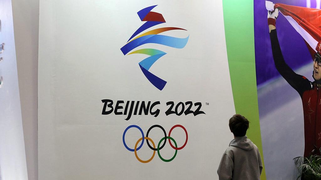 Beijing 2022 volunteer applications top 960,000, say organizers