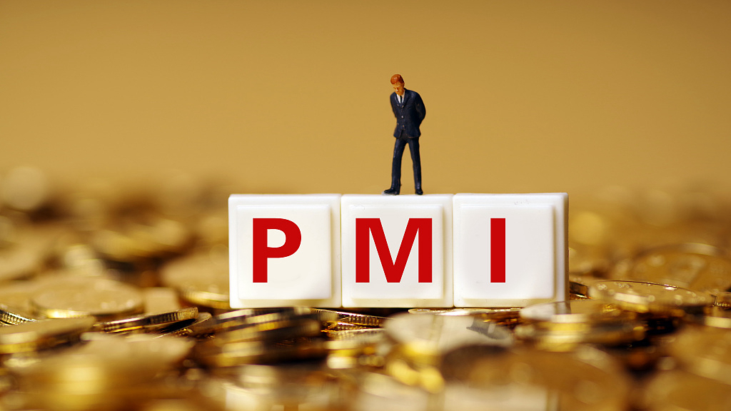 Global manufacturing PMI stands at 53.9, economic recovery experiencing turbulence