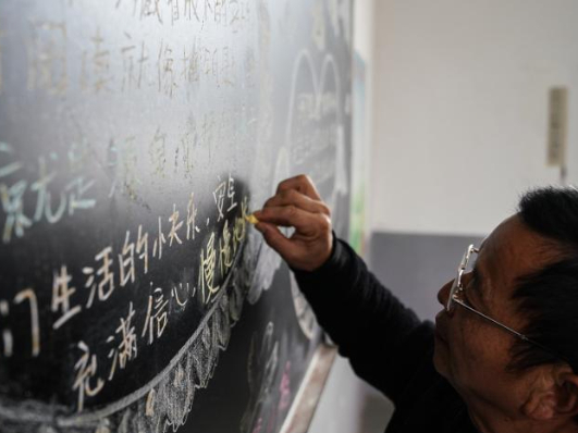 Primary school teacher remains on post for over 40 years