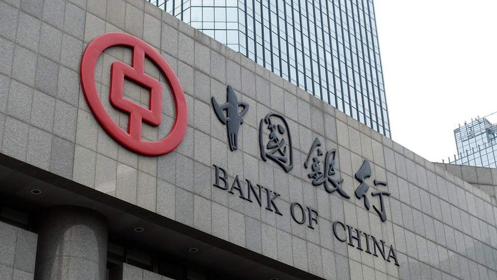 Bank of China fined for violating regulations on 'crude oil treasure' product