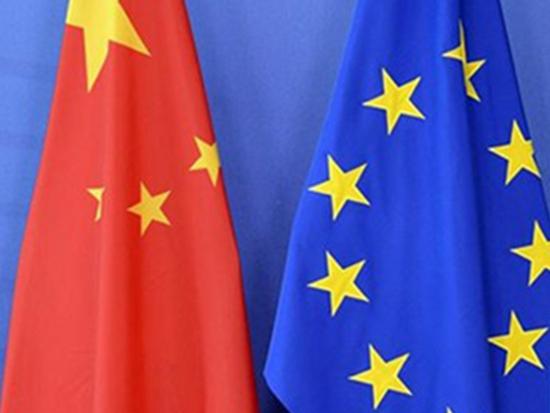 China, EU should keep talks on point: China Daily editorial