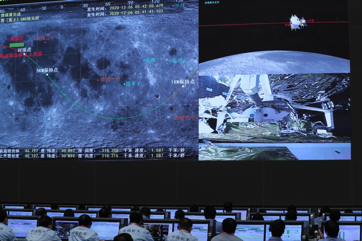 Chang'e 5 set to start journey to Earth