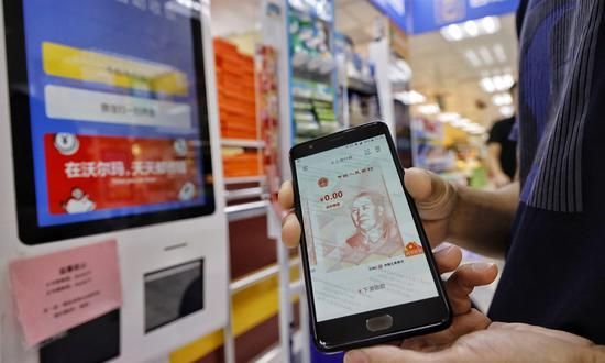 China launches another public test of digital currency in Suzhou