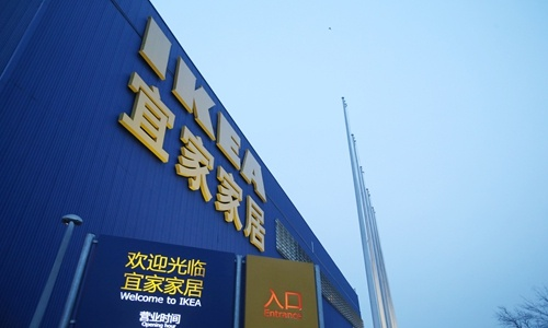 IKEA store in Shanghai apologizes for using expired coffee extract