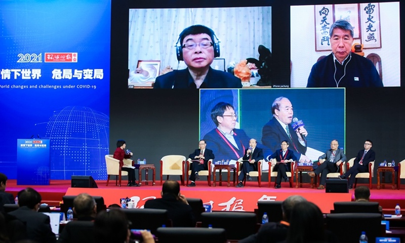 Global Times annual forum's guests from Taiwan targeted by the island's secessionist force