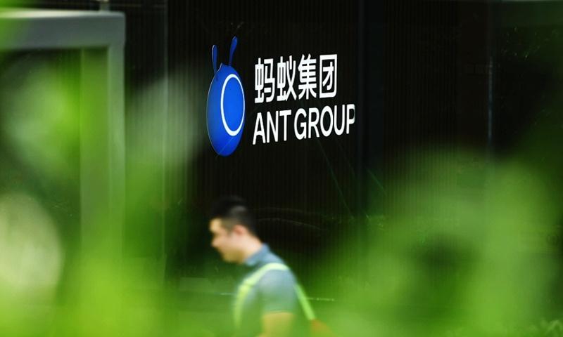 Regulator indicates heightening scrutiny of giant fintech platforms