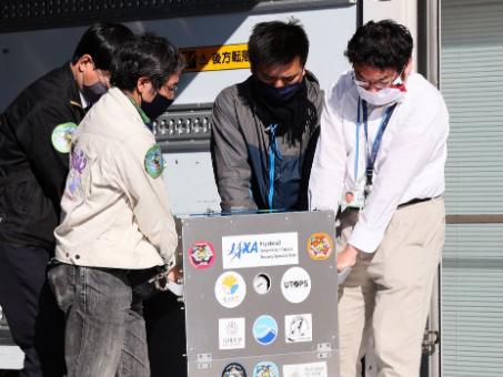 Japan begins space capsule analysis hoping for asteroid sample