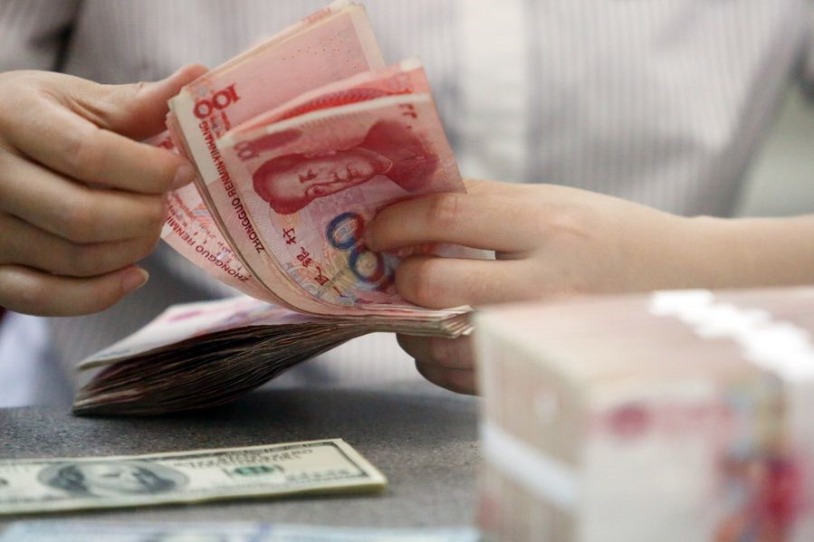 Yuan gets stronger as nation's forex reserves hit 4-year high