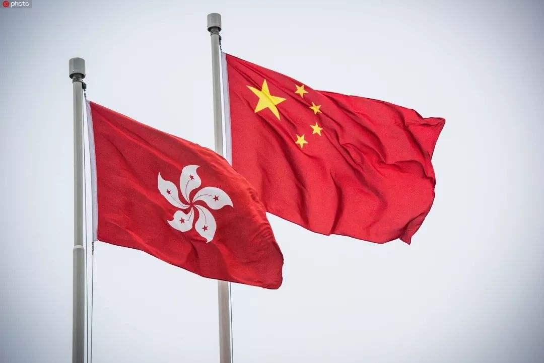 China slams US over sanctions on NPC officials: FM