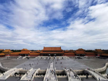 Forbidden City celebrates 600th year