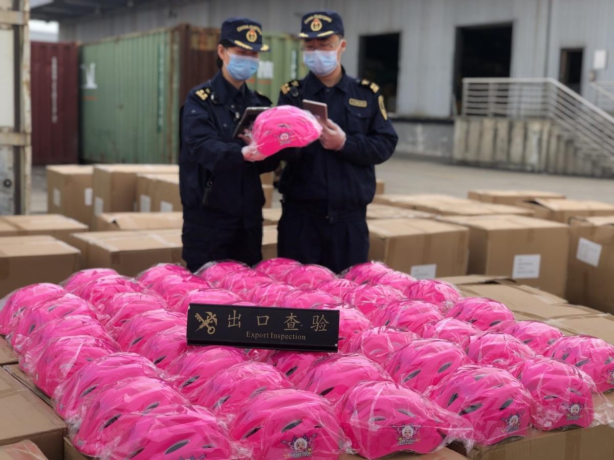 Shanghai Customs files infringement suit