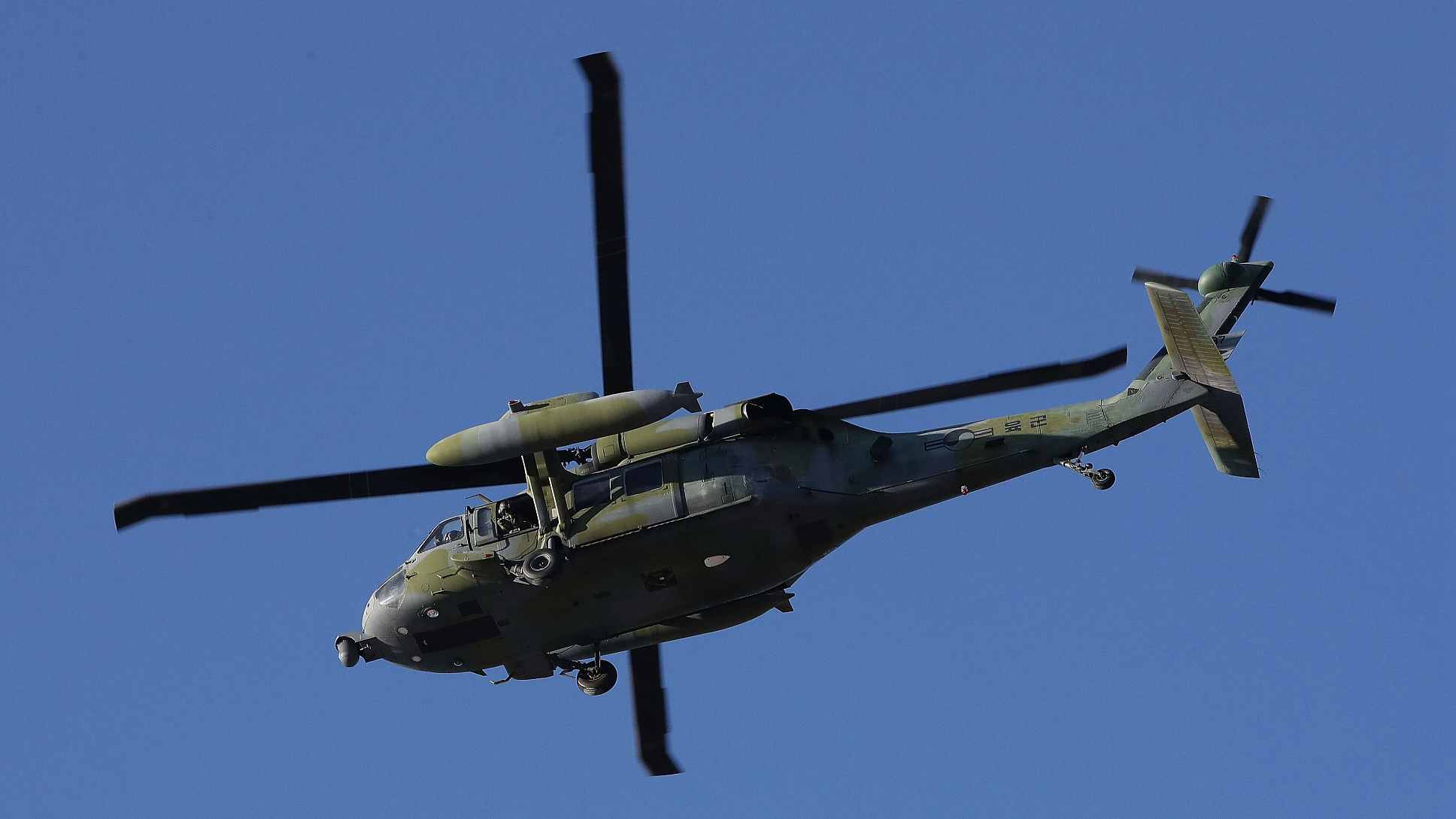 Helicopter crashes in southeast France, five dead