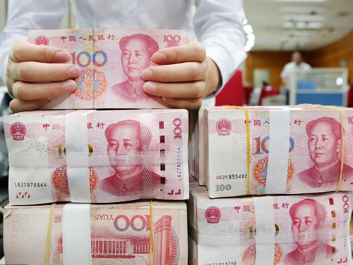Cross-border trade settlement in renminbi at 633.8 billion yuan in November