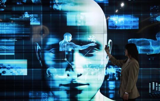China has world's most AI unicorn companies
