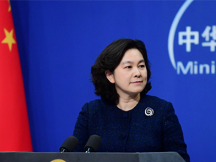 US coercing other countries to join 'Clean Network' is dirty business: FM