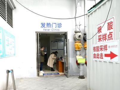 Chengdureportstwonew confirmed COVID-19 cases