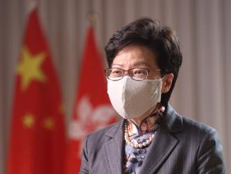 HK chief executive slams Washington for meddling