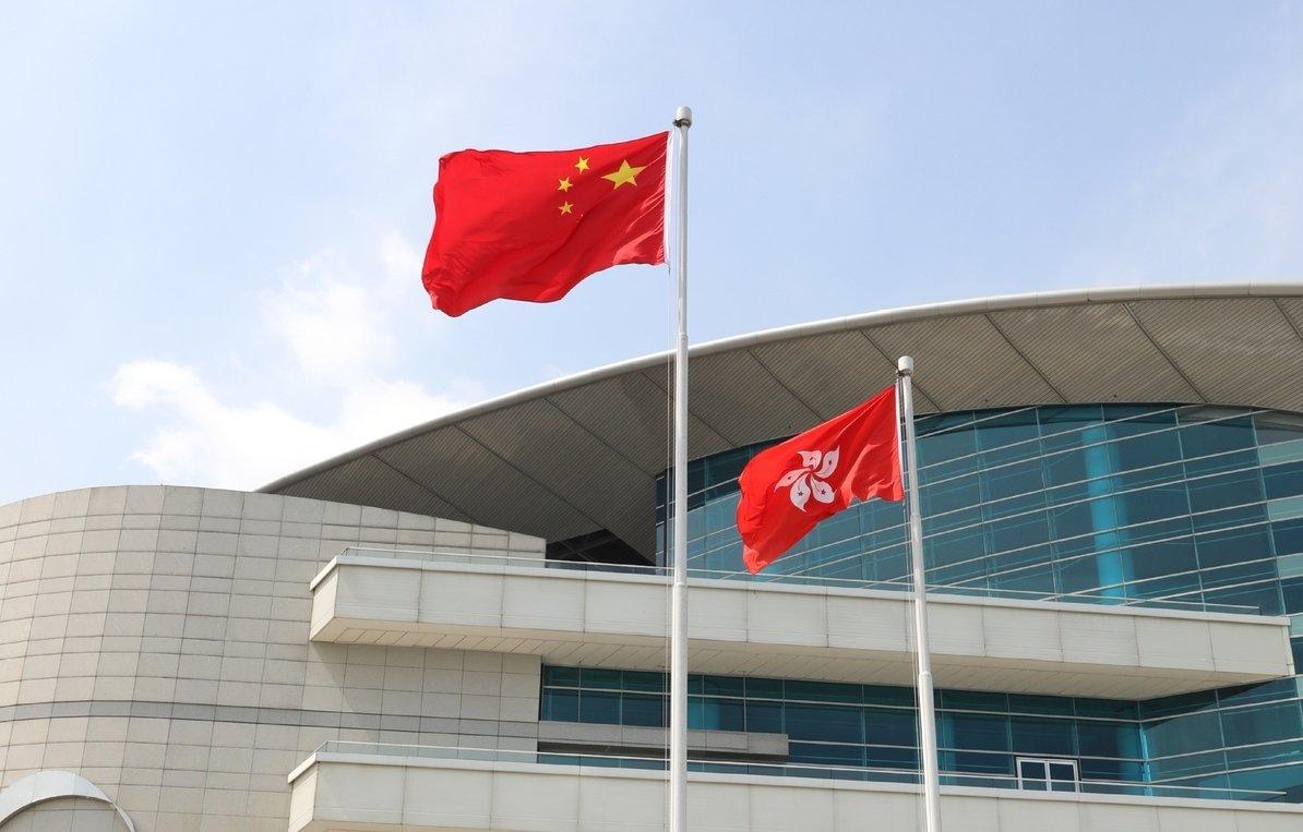 MOFA: China imposes sanctions on US officials over Hong Kong