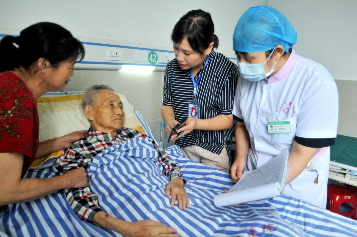 Li: Boost role of insurance sector