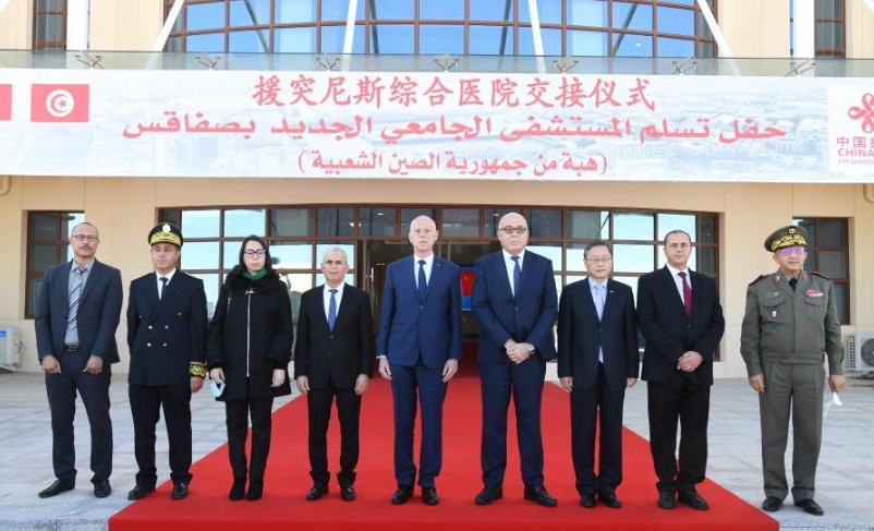Tunisian president inaugurates new hospital built with Chinese aid