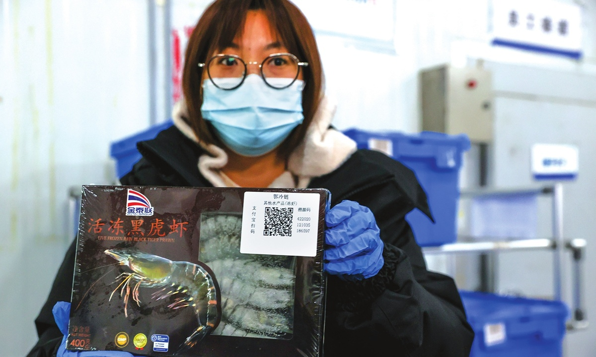 Aliyun releases cold chain tracking system for food