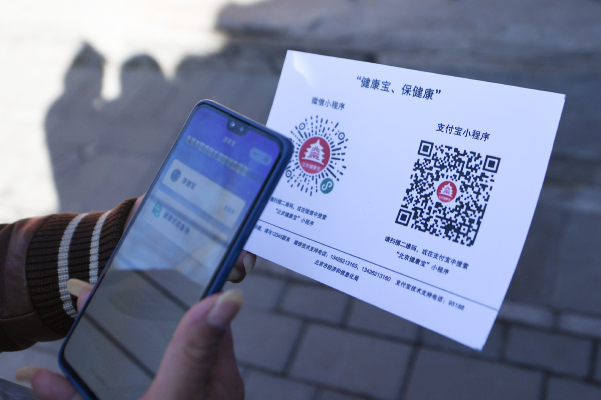 China's health authorities urge universal health code recognition