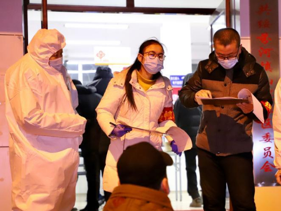 Two cities in northeast China launch citywide nucleic acid testing