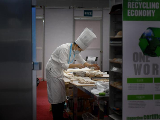 1st Vocational Skills Competition held in Guangzhou
