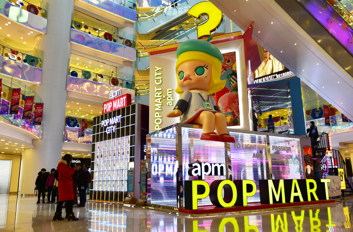 IPO in HK makes founder of mystery toymaker Pop Mart a billionaire