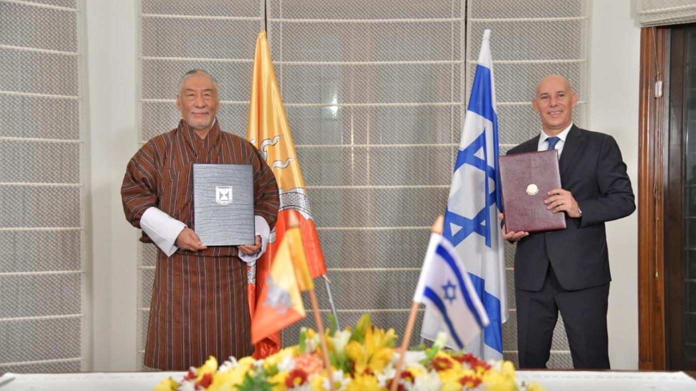 Israel and Bhutan establish diplomatic relations