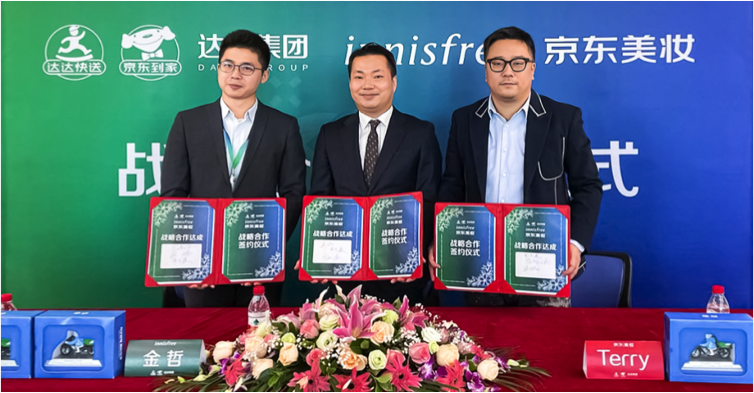 Dada Group, JD and Innisfree announce strategic partnership for new on-demand retail model for beauty brands
