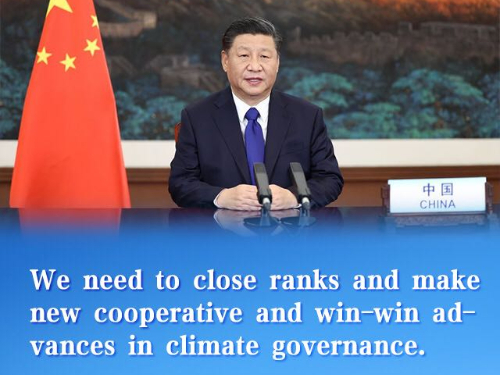 Posters: Highlights of Xi Jinping's speech at the Climate Ambition Summit