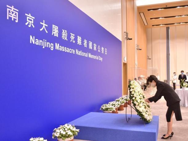 Hong Kong holds commemoration for Nanjing Massacre victims