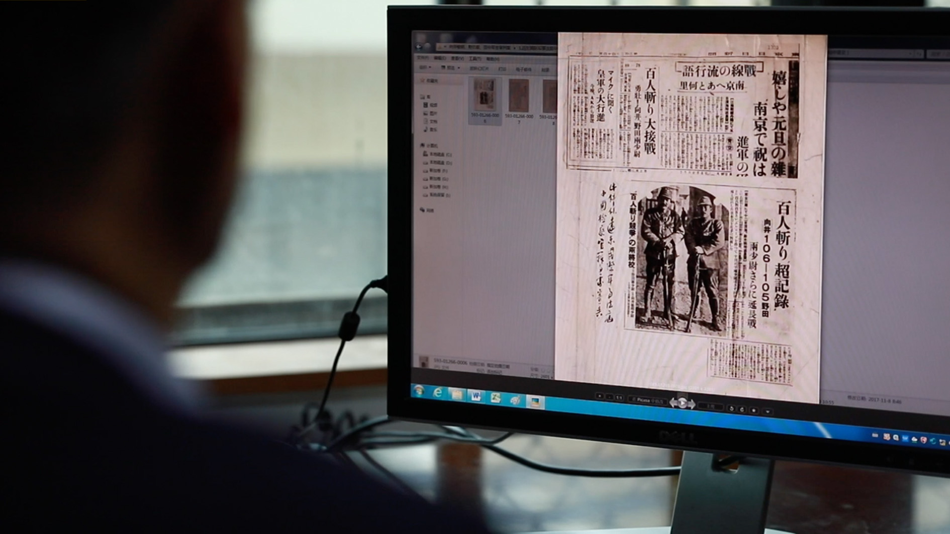 Digital archives of Nanjing war crimes to be made public