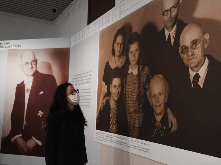 Exhibition showing the friendship between John Rabe family and China opens in Nanjing