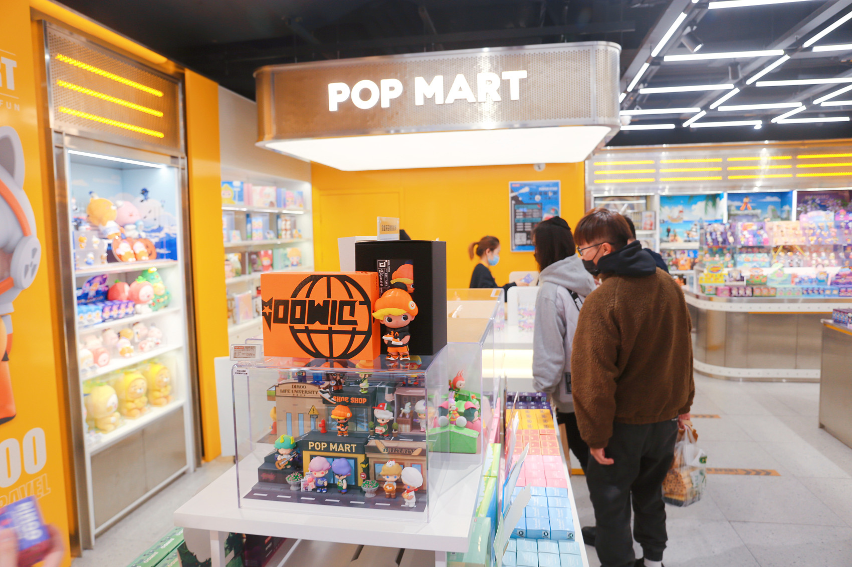 Pop Mart surges in trading debut