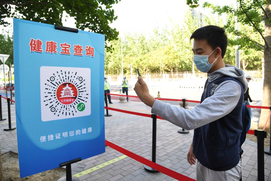 China to require deletion of personal data 60 days after health emergency ends