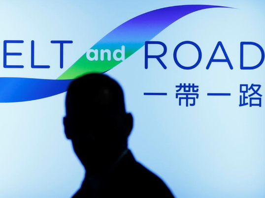Beijing hosts forum on media cooperation along Belt and Road