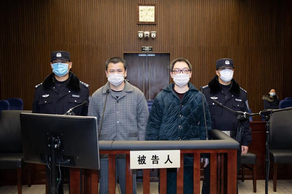 Two men jailed for fraudulentfundraising