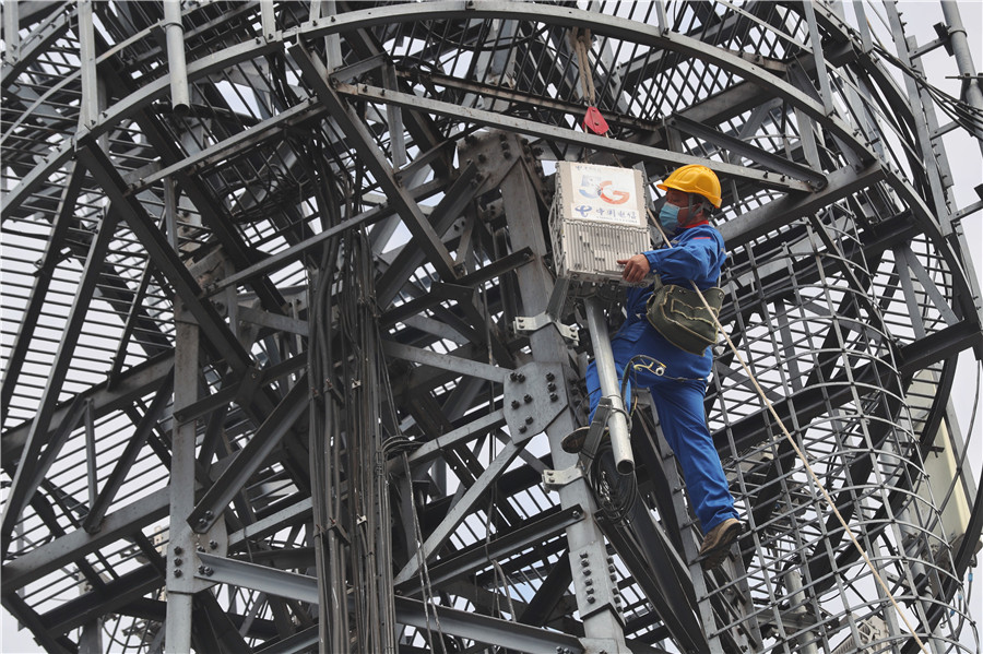China rolls out 718,000 5G base stations: MIIT