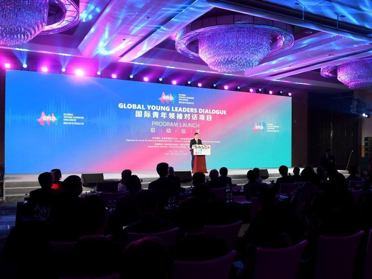 China hosts International Forum on Sharing Poverty Reduction Experience